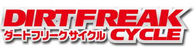 株式会社ダートフリーク (サイクル事業部)