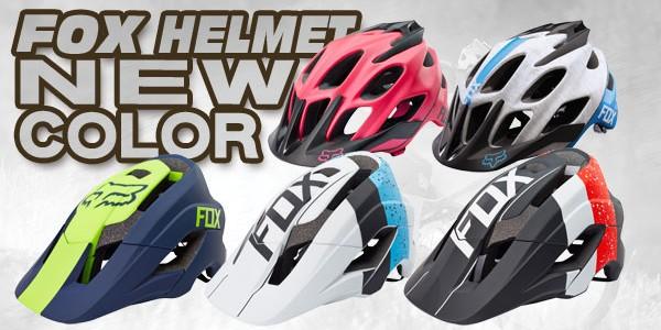 helmet_newc