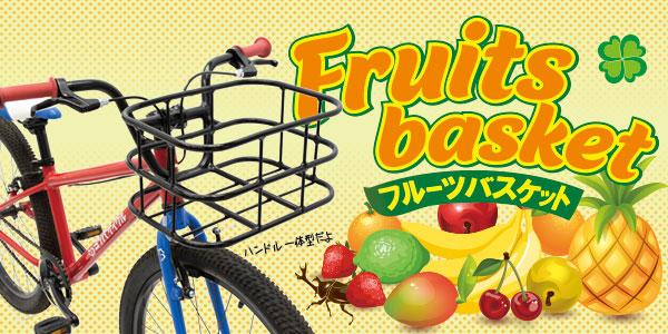 fruitsbasketslide